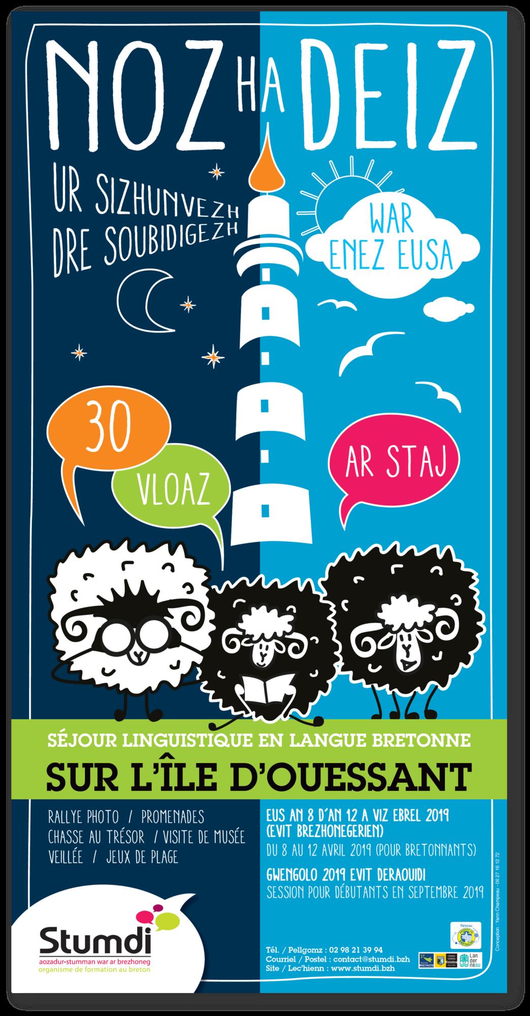 Eusa-Ouessant -Stumdi centre de formation en langue bretonne