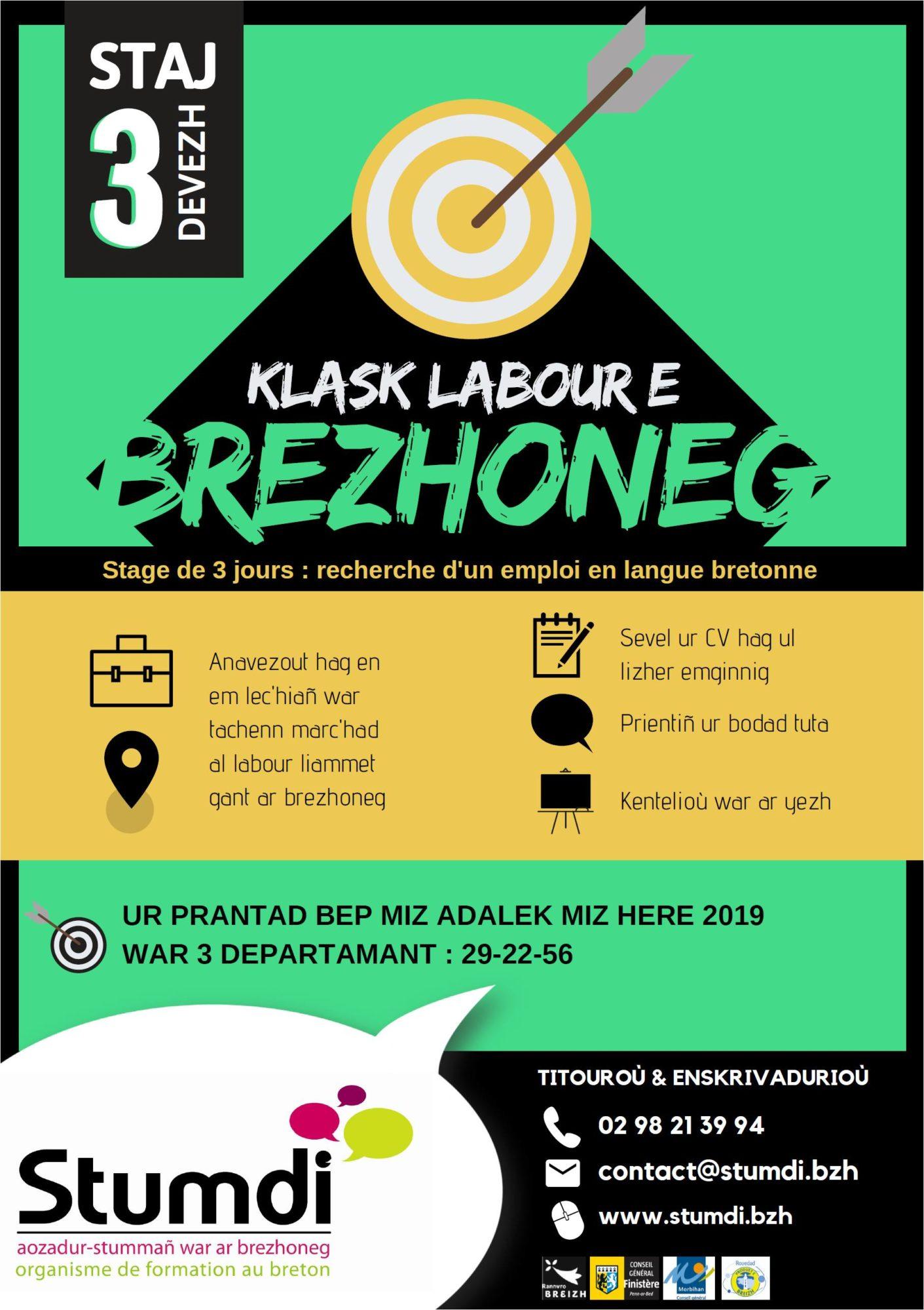 """Staj 3 devezh """"Klask labour e brezhoneg - Stumdi centre de formation en langue bretonne"""