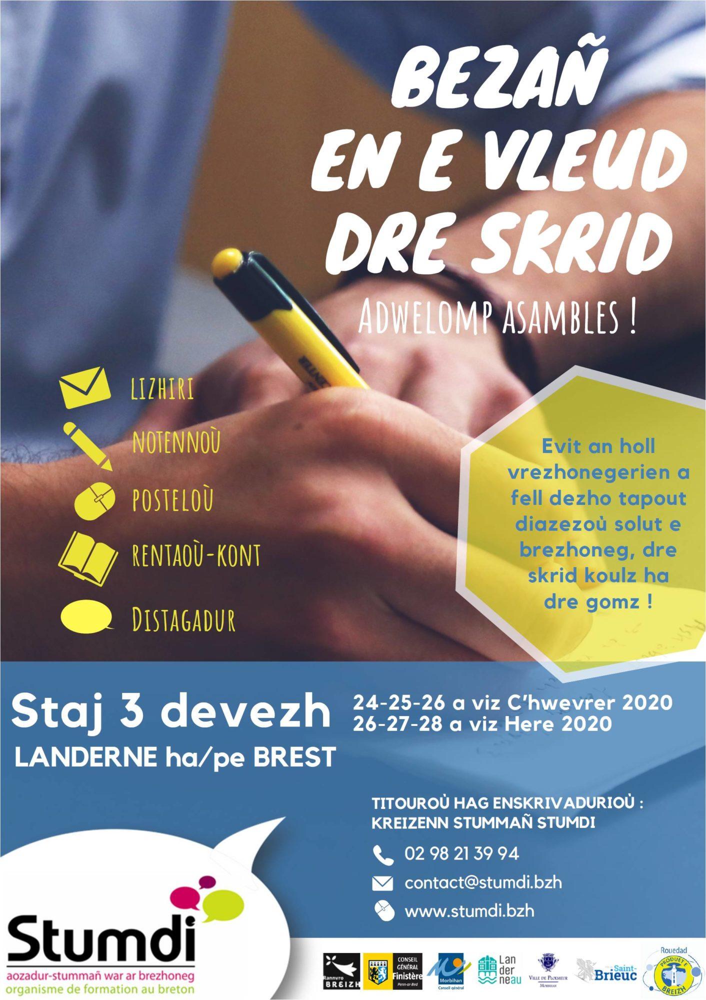 Stumdi centre de formation en langue bretonne