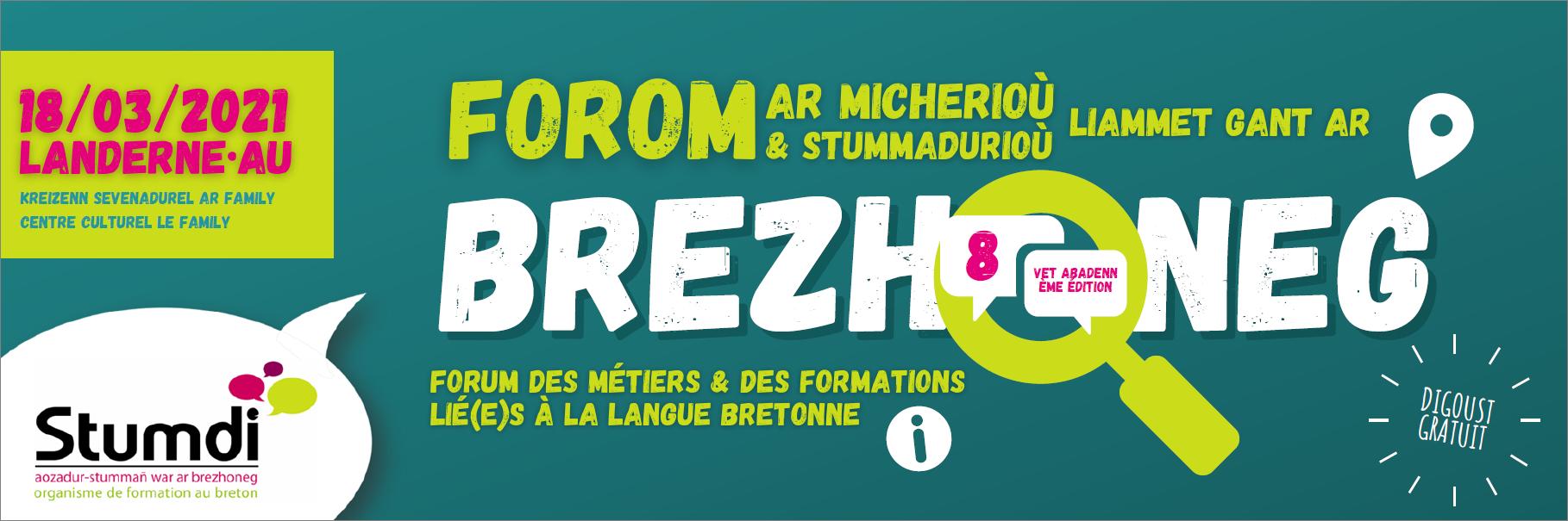 Stumdi - Forum des métiers et des formations lié(e)s à la langue bretonne - Forom ar micherioù hag ar stummadurioù liammet gant ar brezhoneg