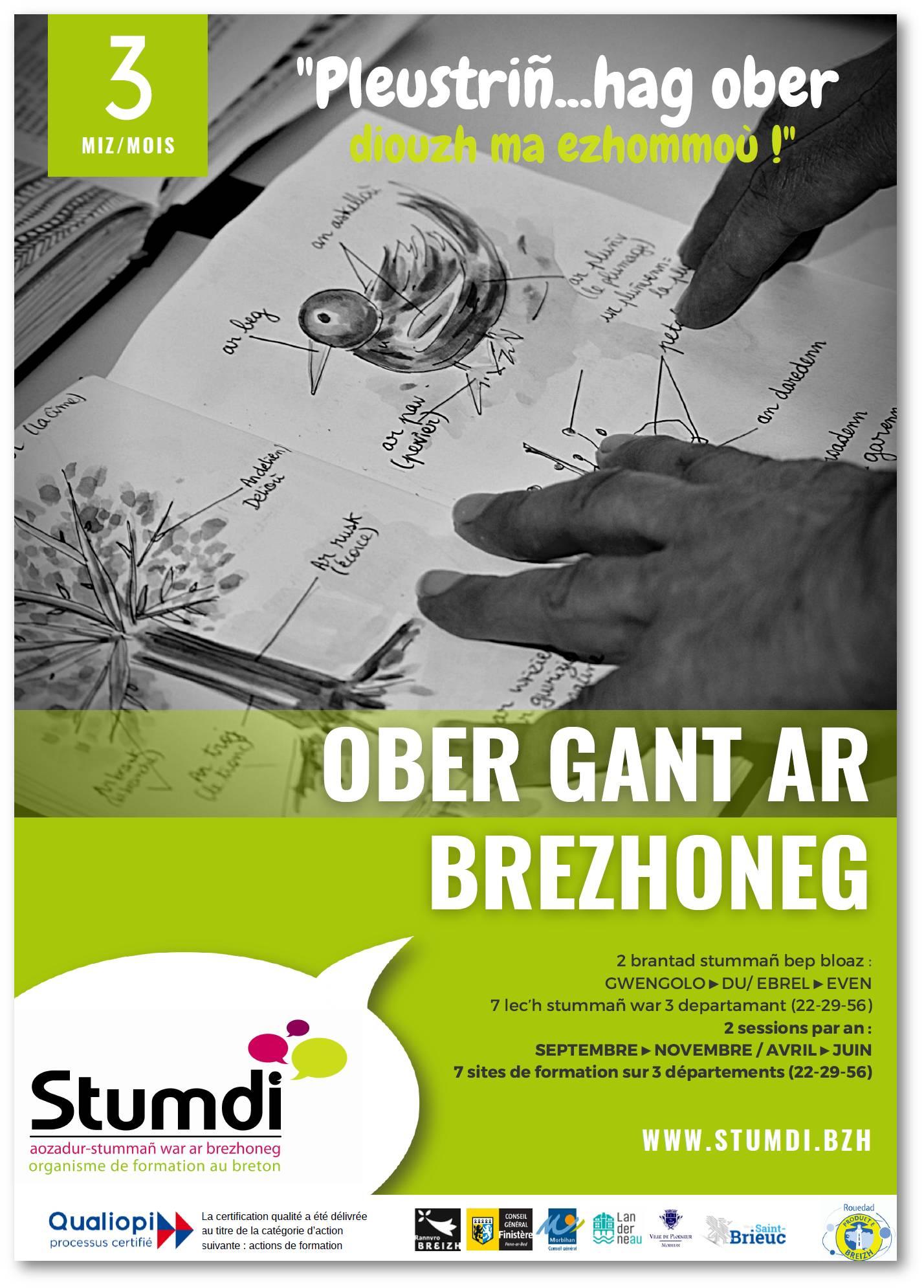Ober gant ar brezhoneg - Stumdi centre de formation en langue bretonne - Kreizenn stummañ war ar brezhoneg